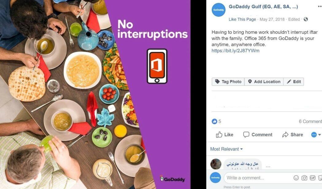 أفكار رمضانية GoDaddy facebook