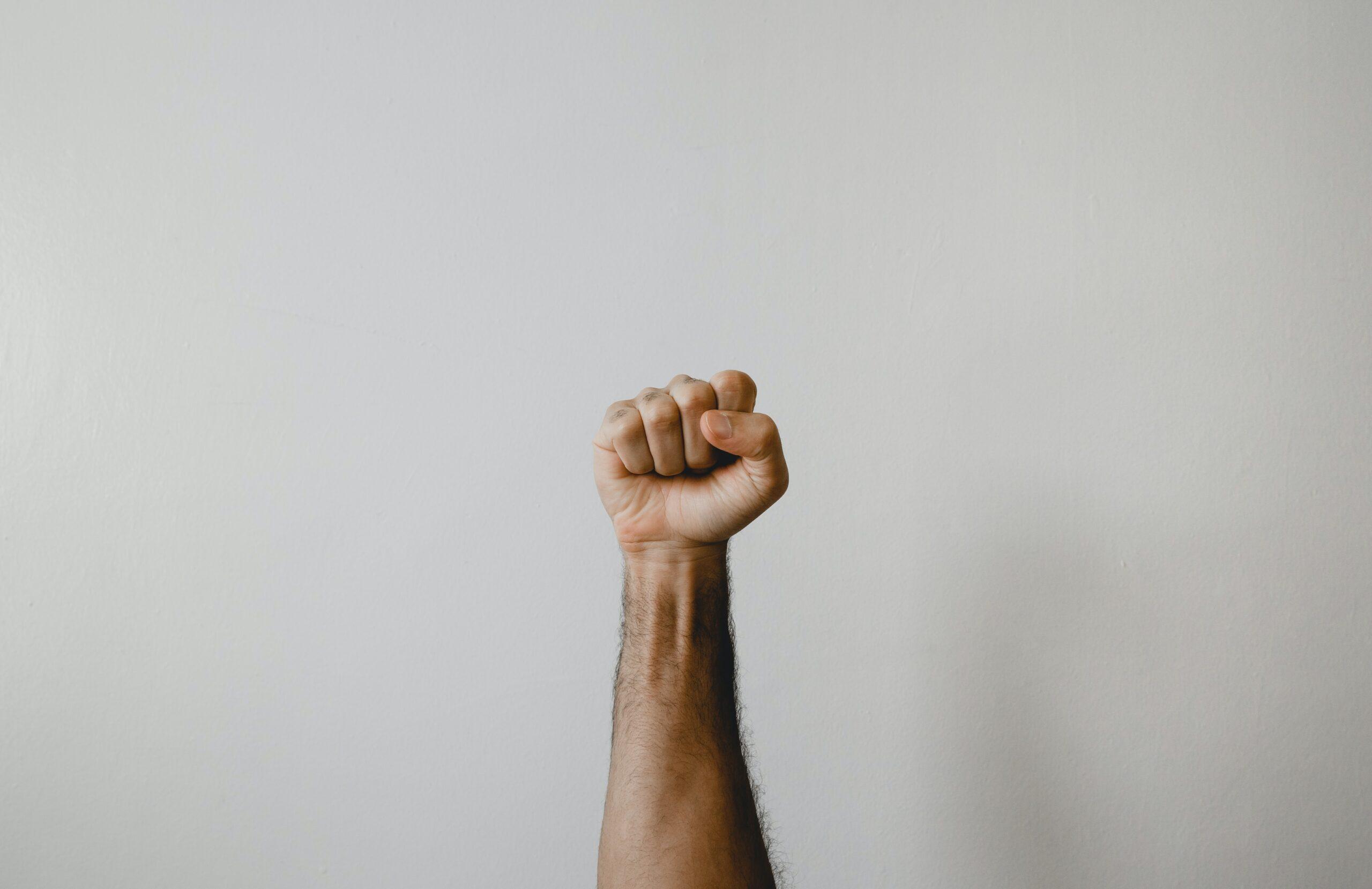 تقييم الموظفين قبضة يد