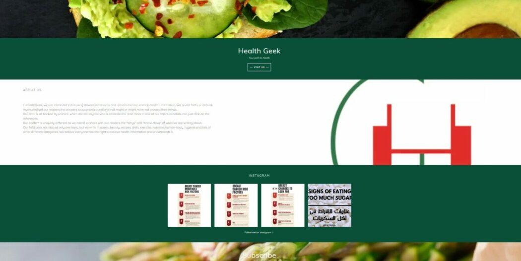 الموقع الإلكتروني للصحة الصفحة الرئيسية