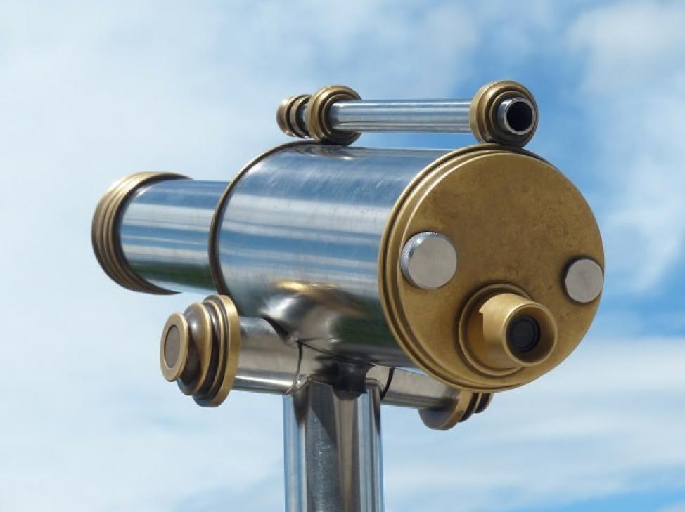 تلسكوب للرؤية