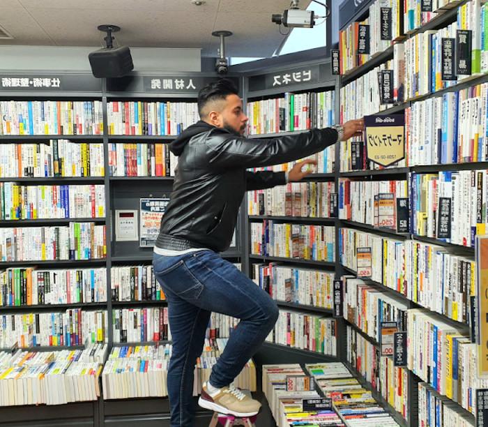 رائد أعمال مكتبة كتب