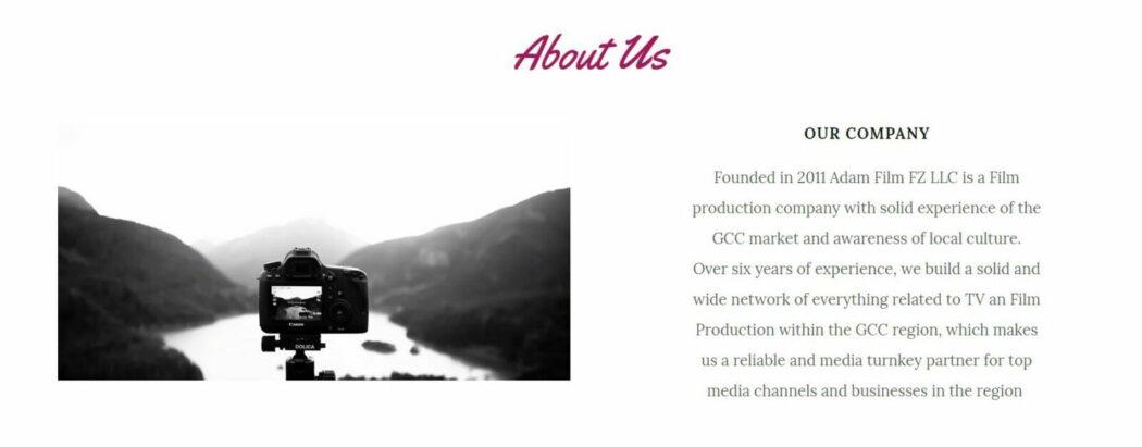 شركة إنتاج آدم فيلم موقع