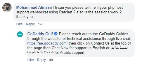 صفحة جودادي فيسبوك